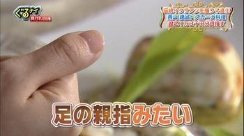 平井理央2.jpg