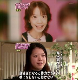 鈴木明子2.jpg