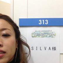 SILVA2.jpg